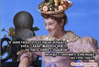 ranevskaia3
