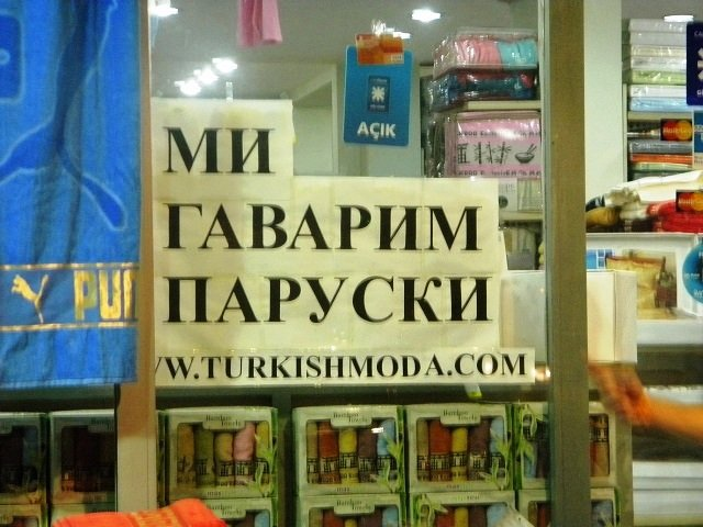 turki2