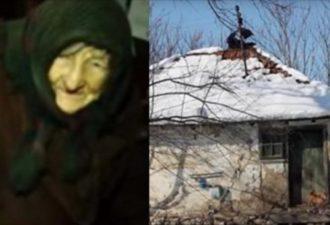 babushka-millionersha