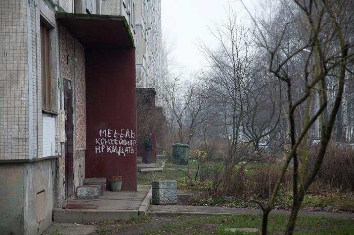 uzhasy-rossii-dla-inostrantsev2