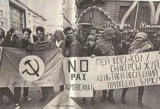 20-shagov-v-istoriyu-2