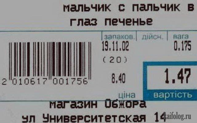 1481863247_031