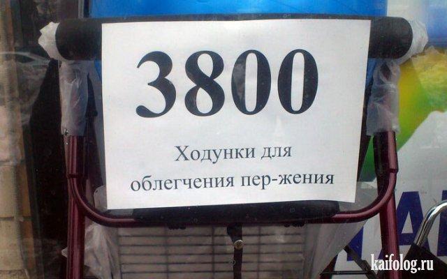 1481863250_00_5