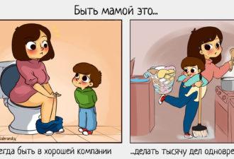 byt-mamoj-oblozhka-2