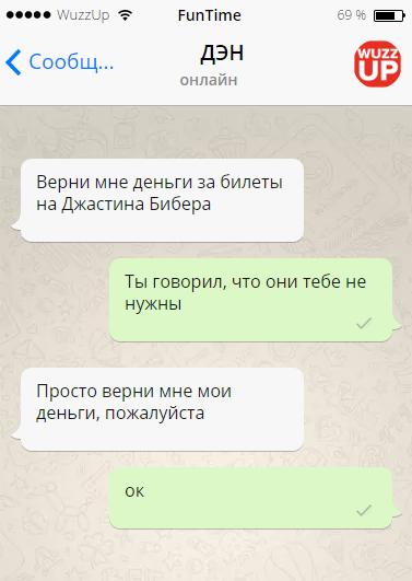 sms-dan-1