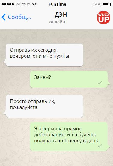 sms-dan-2