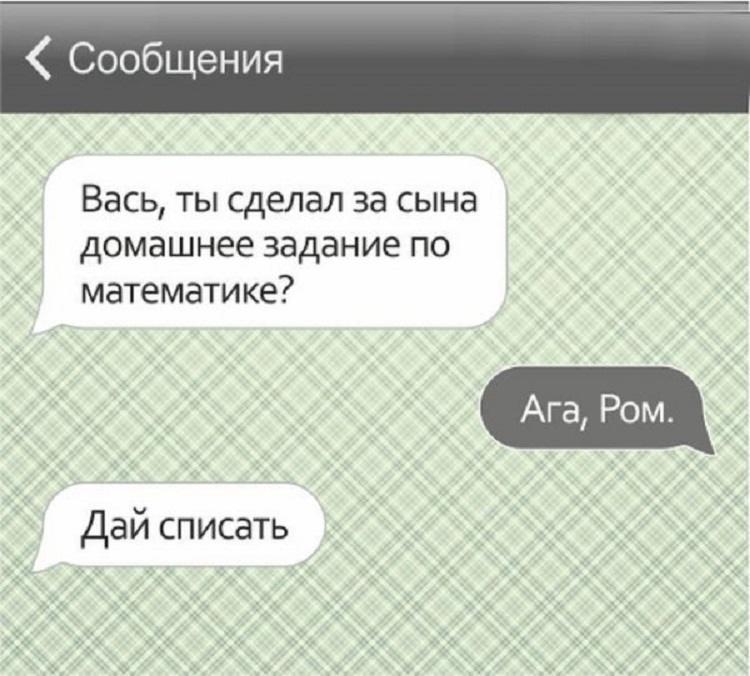 1483512330_sms-18