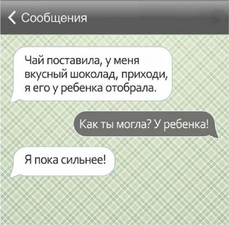 1483512340_sms-16