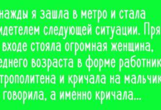 1485245649_sffb_shb3aa_metro