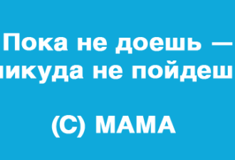 1mama