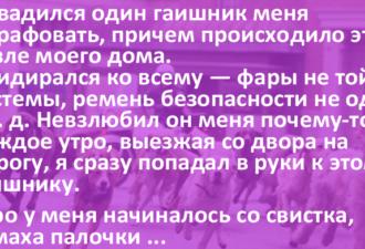 main-gaishnik-2