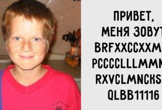 превью-7