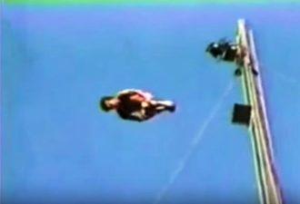 прыжок с 52 метров