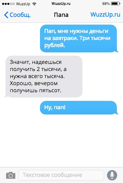 smsnik-13 (1)