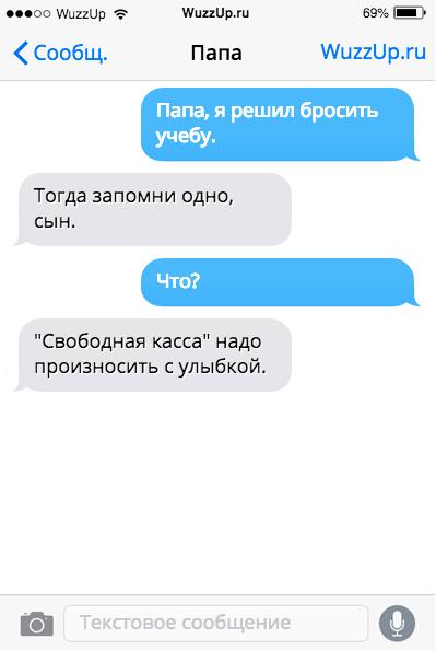 smsnik-15