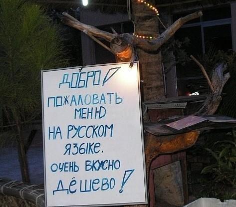 1486012203_4