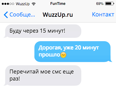 25-tonkih-sms-3