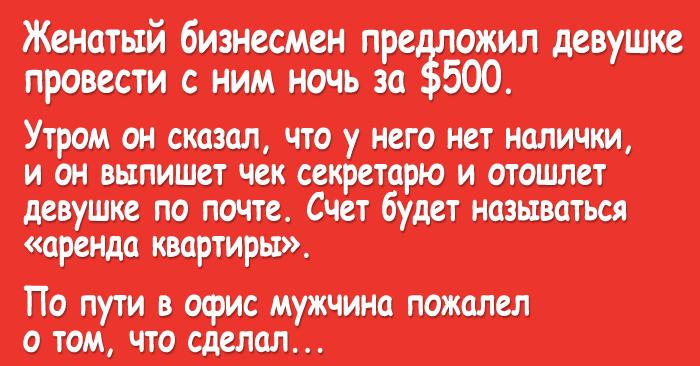 devushka-noch_cover