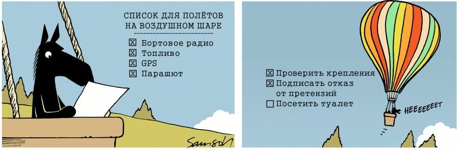 goratsiy-kon-32 (1)