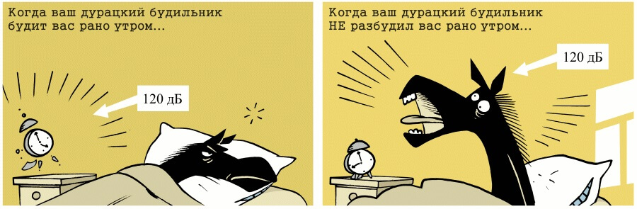 goratsiy-kon-35 (1)
