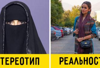 иран-женщины