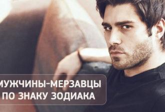 merzavcy