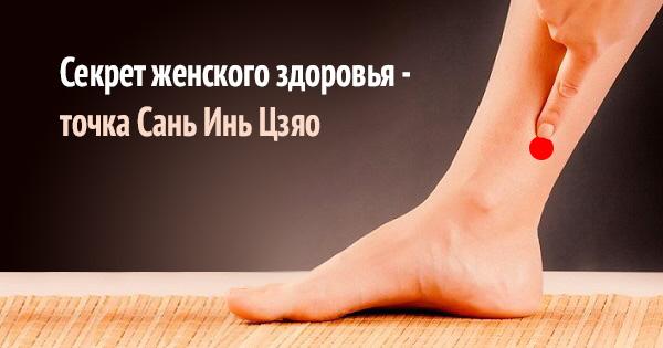 iz-vlagalisha-vishla-belaya-plenka