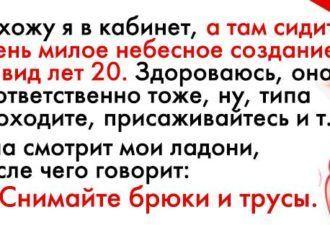 1489910115_sffb_shb3c_bt