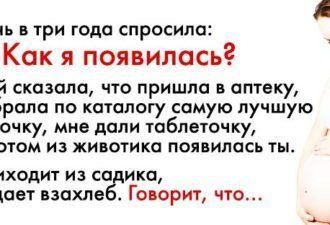 1490251184_sffb_shb3c_preg