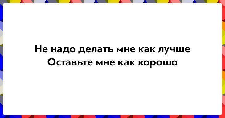25-ubojnyx-dvustishij-ne-v-brov-a-v-glaz-2
