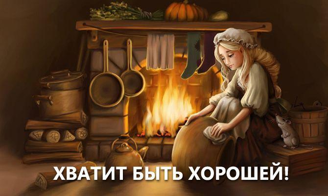 crop_166446584_RVU5n