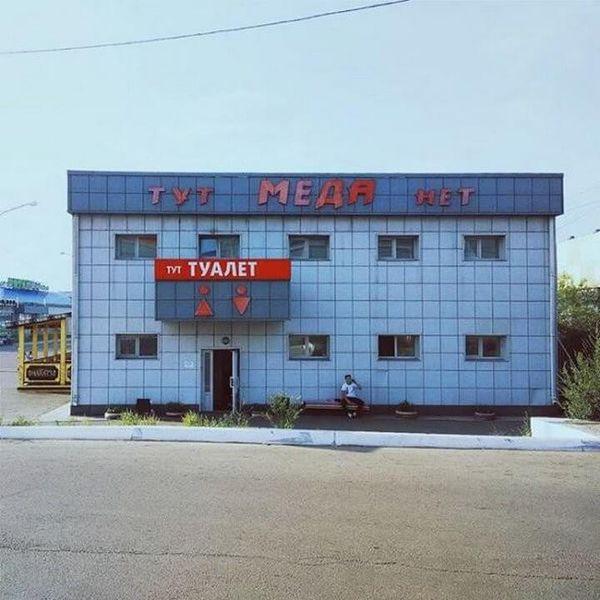 ne-ochen-khotelos-2