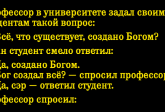 sffb_shb2_prof