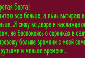 sffb_shb3aa_pismo