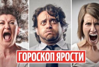 zodiac-besit_cover