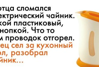 1491288753_sffb_shb3c_cha