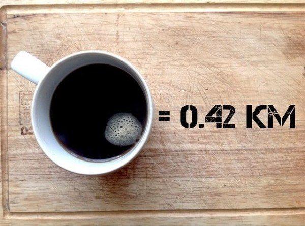 CHashka-rastvorimogo-krepkogo-kofe