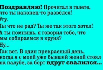 crop_167391503_rtsA