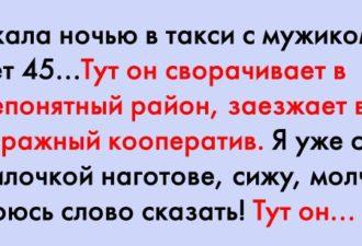 crop_168078267_jXKl