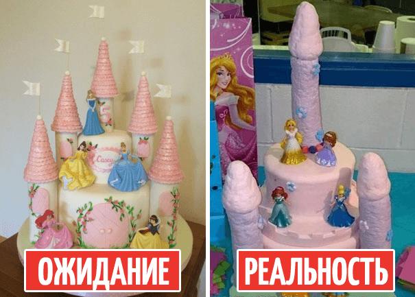 funny-cake-fails_1