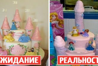 funny-cake-fails_cover-1