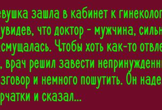 sffb_shb3aa_perchatki