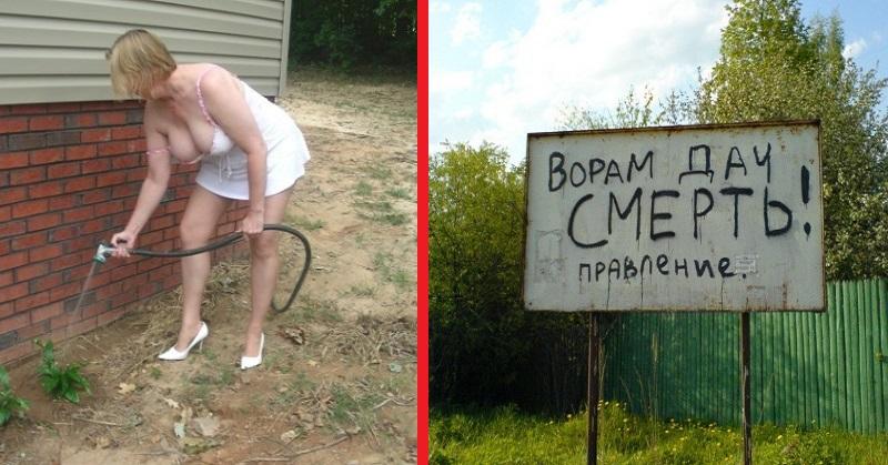 tetya-golaya-na-dache