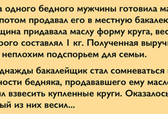 1494218439_bakaleyschik-prevyu-660x330