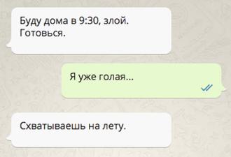 15-sms-surovyh-cover
