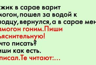 crop_168543145_EoemZHp