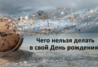 crop_168783723_QPF2