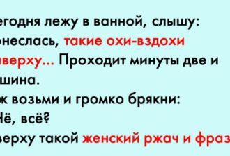 crop_169425373_38I6oXu