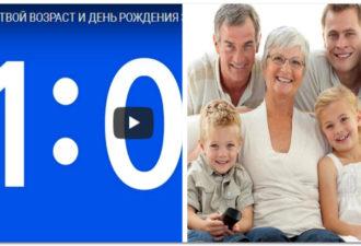 novyiy-kollazh-30