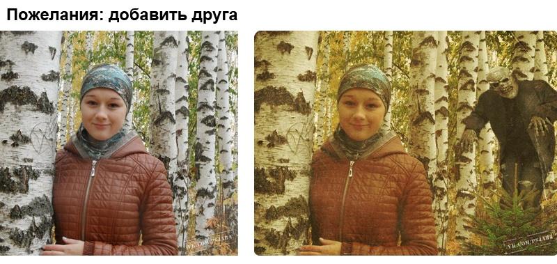photo-change-5